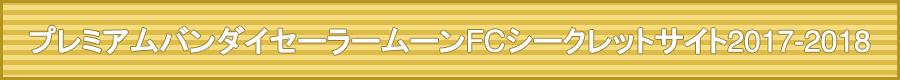 Pb_banner